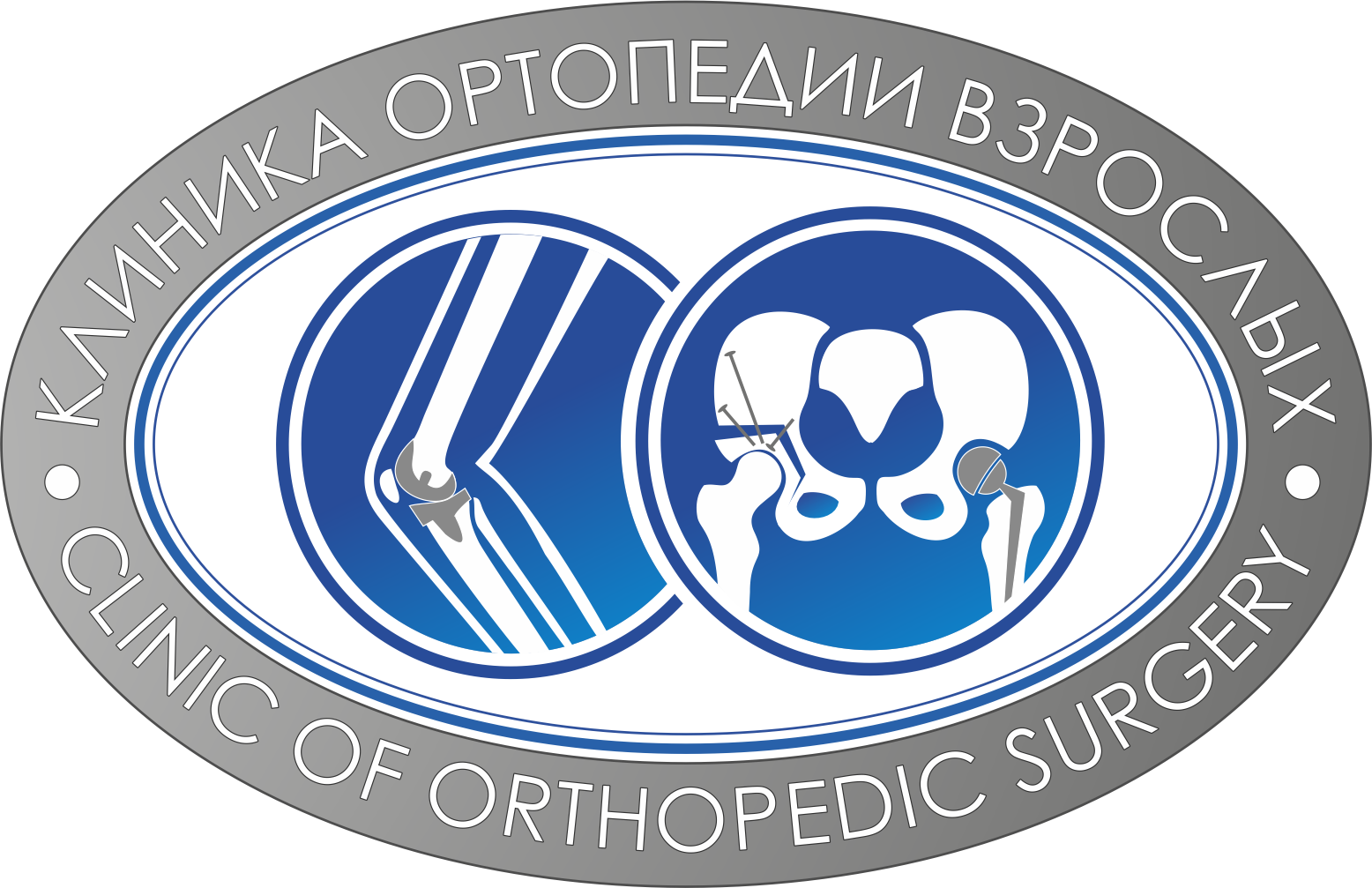 Adult Orthopedics Clinic in Nizhny Novgorod